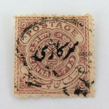 INDIA c1909 HYDERABAD OFFICIAL 2 ANNA USED HINGED STAMP.