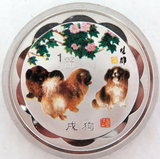 "DELIGHTFUL .999% FINE SILVER 1oz PROOF CHINESE ""YEAR OF THE DOG"" ROUND."