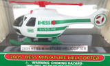 2005 MINIATURE HESS DIECAST HELICOPTER. HARD TO GET IN AUSTRALIA!
