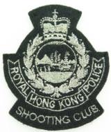SCARCE VINTAGE ROYAL HONG KONG POLICE SHOOTING CLUB PATCH.