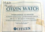 1993 CITIZEN HOLOGRAM ? MENS WATCH DISPLAY BOX + ORIGINAL GUARANTEE.