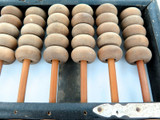 ANTIQUE CHINESE ABACUS. COMPLETE.