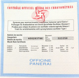 OBSOLETE COLLECTABLE OFFICINE PANERAI OFFICIAL CHRONOMETER TESTING CERTIFICATE.
