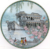 1988 JINGDEZHEN CHINESE COLLECTORS PLATE + OUTER + COA.