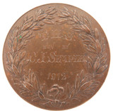 1912 LARGE ENGRAVED BRONZE MEDALLION. RHS (ROYAL HORTICULTURAL SOCIETY).