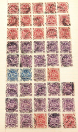 44 x c1949 5/- 10/- & 1 POUND COAT OF ARMS USED HINGED STAMPS.