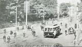 "c1910 SOUTH AUSTRALIAN ""ADELAIDES FIRST ELECTRIC TRAM / CAR"" POSTCARD."