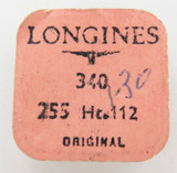 LONGINES WATCH PART, CAL. 340 255 HOUR WHEEL NEW OLD STOCK, UNOPENED IN PACKET