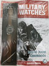 EAGLEMOSS MILITARY WATCHES ISSUE 14. 1960's ISRAELI COMMANDO. UNOPENED / MINT