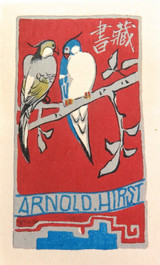 c1930s (EX LIBRIS MY BOOK) WOOD BLOCK for ARNOLD HIRST by TSUTOMU FUJINAMI.