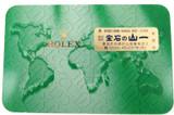 ROLEX 2006-2007 CALENDAR WITH JAPANESE RETAILER STICKER.