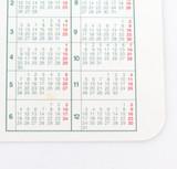 A 2006- 2007 ROLEX CALENDAR. SUBMARINER, GMT, DATEJUST, EXPLORER. SMALL STAIN