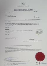 2.20 cttw Heart Cut Diamond & Princess Cut 18k White Gold Ring Size N Val $14670