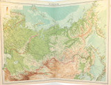 "1922 SUPERB SCARCE LARGE MAP of ""SIBERIA"". VERY NICE!"