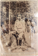 SUPER RARE ONE OF THE LAST IMAGES OF CZAR NICHOLAS II of RUSSIA BEFORE EXECUTION