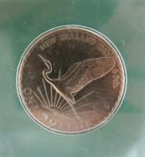 "1974 NEW ZEALAND UNC COMMEMORATIVE $1 ""NEW ZEALAND DAY"" + PERSPEX CASE."
