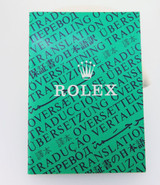 ROLEX TRANSLATION BOOKLET IN NICE CONDITION. 565.00.6V