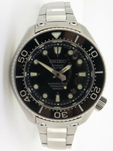 Seiko Prospex Marine Master Jamstec SBEX003 Titanium 1000m Watch Box & Docs