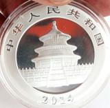 2014 CHINESE PANDA 10 YUAN 1OZ .999% SILVER B/UNC COIN IN CAPSULE.