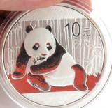 2015 CHINESE PANDA 10 YUAN 1OZ .999% SILVER B/UNC COIN IN CAPSULE.