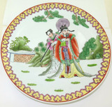 LARGE FAMILLE VERTE CHINESE EXPORT WARE PLATE, SIGNED TO BASE. 26.2CMS