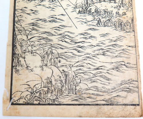 c1840's 2 x JAPANESE WOODBLOCK PRINTS ON RICE PAPER, ONE BY KOKUJO