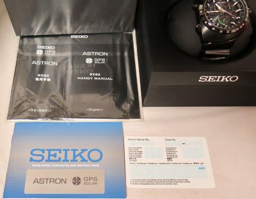 Seiko Astron GPS Solar Chronograph Giugiaro Design Ltd Ed Watch SSE121J1
