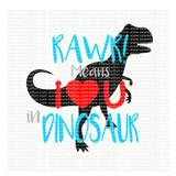 Dinosaur Valentines SVG