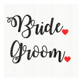 Bride and Groom SVG