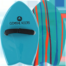 Coastal Roots Mahi Handplane Teal Fiberglass