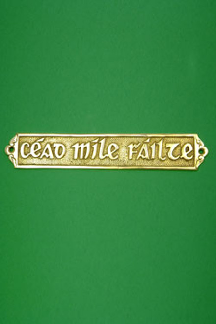 """Céad Mile Fáilte"" Brass Door Plaque - Large, Plain"