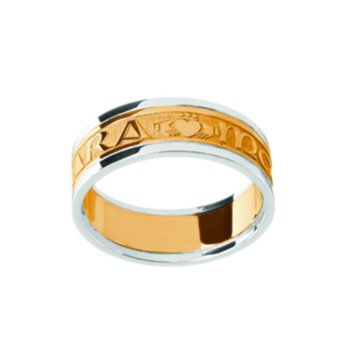 "Men's Yellow and White Gold Mo Anam Cara ""My Soul Mate"" Claddagh Two Tone Wedding Ring - Yellow Gold Center"