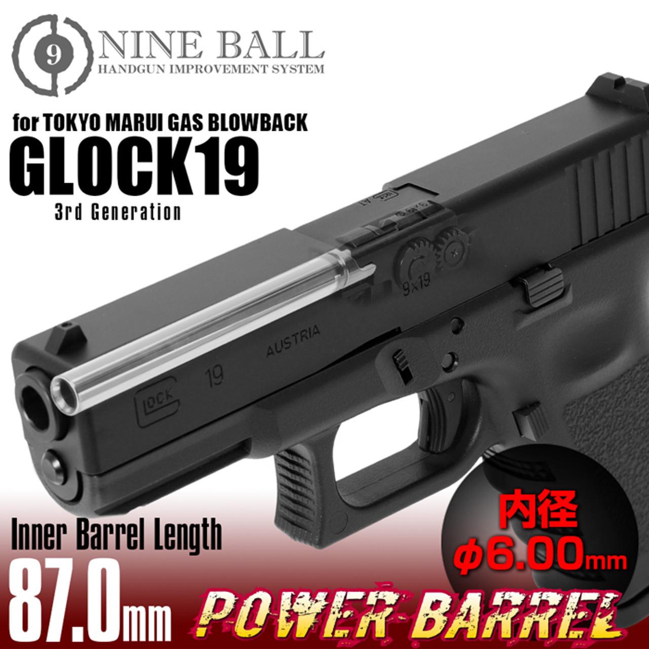 Nineball TM G19 Power Barrel 87mm
