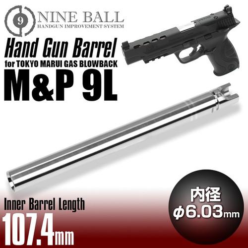 Nine Ball - Marui Gas Blowback M&P 9L HANDGUN BARREL 107.4mm (6.03mm)