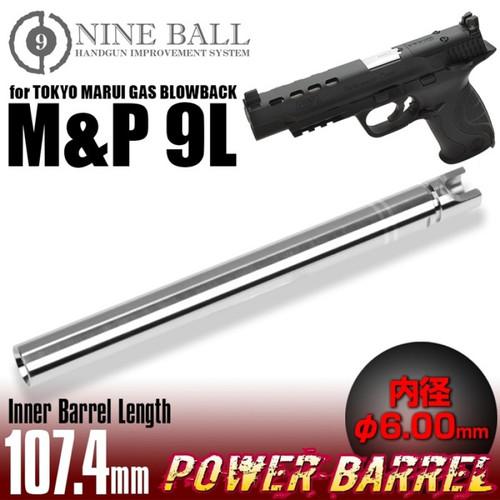 Nine Ball - Marui Gas Blowback M&P 9L POWER BARREL 107.4mm (6.00mm)