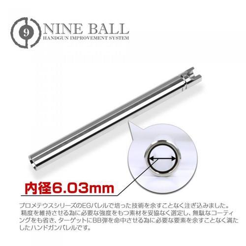 Nine Ball - G34 6.03mm Handgun Barrel 102mm