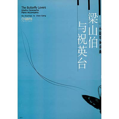 Gang, Chen & Zhan-Hao, He: The Butterfly Lovers Violin Concerto for Violin & Piano
