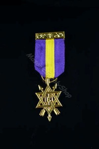 Order of the Secret Monitor First Degree  Breast Jewel