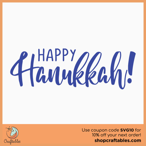 Free Happy Hanukkah SVG Cut File