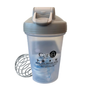 CAN B Blender Bottle -  - 20oz Classic Shaker Cup