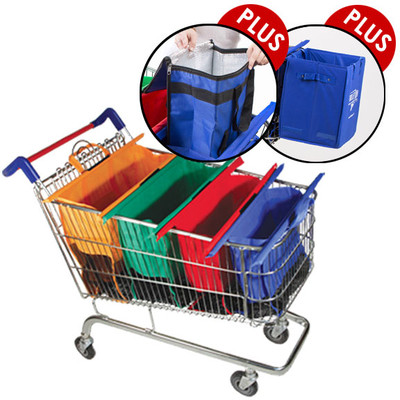 The Ultimate Trolley Bags Bundle will prepare you for any shopping situation.