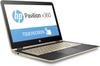 "HP Pavilion x360 Convertible m3-u103dx - Intel i5 - 2.50GHz, 8GB RAM, 128GB SSD, 13.3"" Touchscreen, Gold"