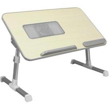 Ergonmc Laptop Cooling Table Gry