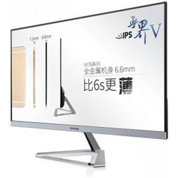 "23"" Full HD Ultra Slim IPS"