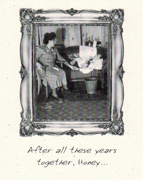DSM3577-S - Anniversary Card Front