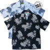Hawaiian Pineapple Men's Hawaiian Shirts