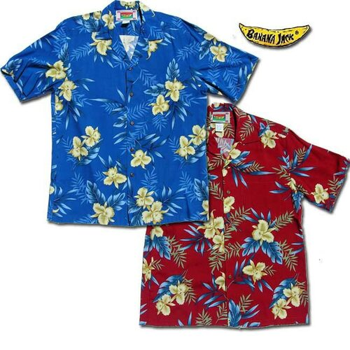 Ali'i Men's 100% Rayon Hawaiian Shirt