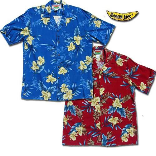 Ali'i Men's Hawaiian Shirts