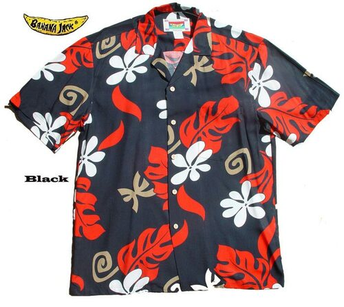 Tahitienne Lanai Men's 100% Rayon Hawaiian Shirt -On Sale!