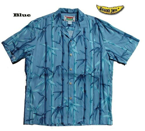 Elephant Bamboo - Men's 100% Rayon Hawaiian Shirt - On Sale!